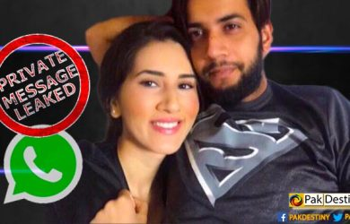 imad wasim private whatsapp message leaked