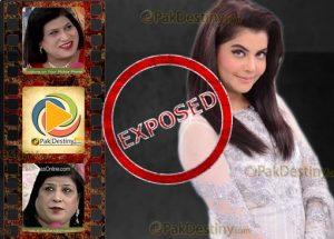 nida-yasir,fraud,exposed,good-morning-pakistan