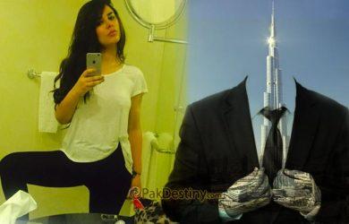 ayyan ali,dubai,burj khalifa,appartment