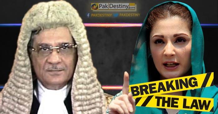 maryam-nawaz-disgrace-dishonor-supreme-court