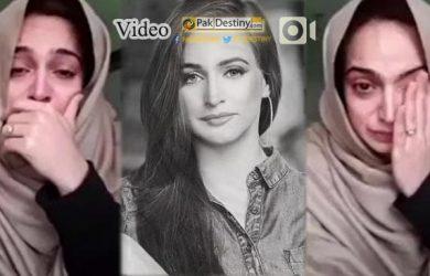 noor-bukhari-tears
