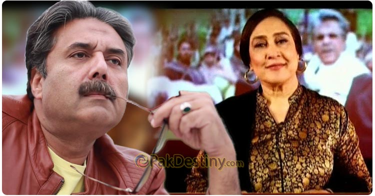 Jugnu Mohsin copying Aftab Iqbal's idea in her ARY show