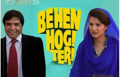 hanif abbasi angry calling reham khan sister