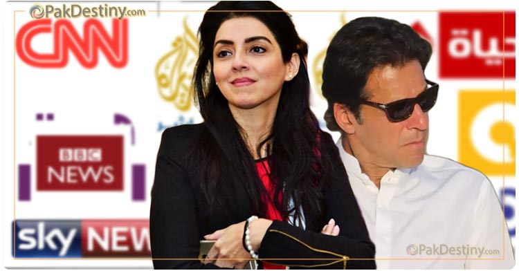 Anila Khwaja gets rude with foreign media persons