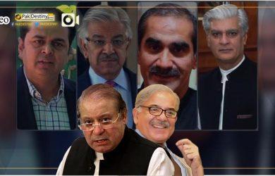 Khawaja Asif opens up : PMLN leadership betrayed Nawaz Sharif