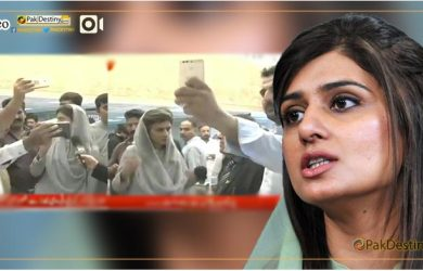 People gone crazy on Hina Rabbani's arrival at National Assembly