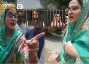 uzma bukhari azma bokhari jail nawaz sharif
