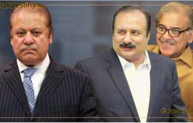 shahbaz sharif ranan mashhood betrayed nawaz sharif