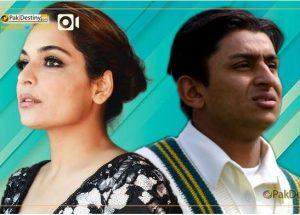 meera,faisal iqbal,night club,video leak