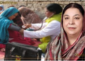 Dr Yasmin on the footsteps of Shahbaz Sharif