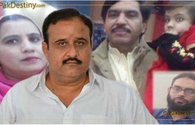 usman buzdar,sahiwal victims,zeshan