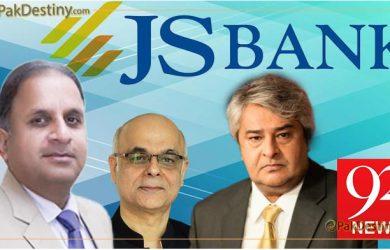rauf kalasra,amir mateen,muhammad malick,92 news,js bank,92 news three anchors maligned JS bank may arrested