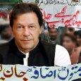 imran khan,inflation,pakistani people protest