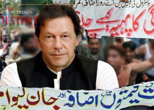 imran khan,inflation,pakistani people protest