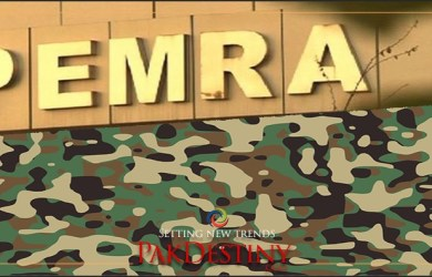 New restrictions for ex-military men,pemra
