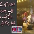 islamabad dhaba dance