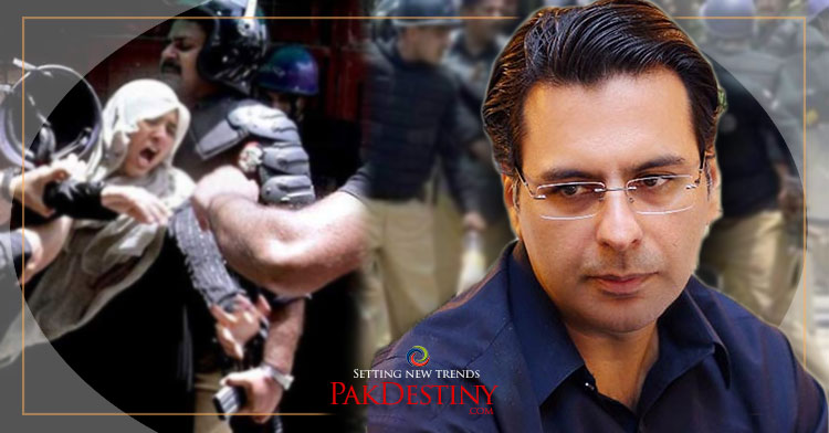 Moonis Elahi brings the Model Town tragedy to light on its 5th anniversary