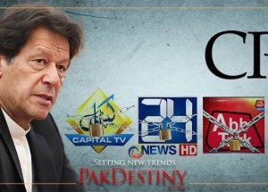 cpj asks pm khan to unblock abb takk,24 news,capital tv