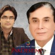 PEMRA slaps a million rupee fine on GeoNews for targeting NAB chairman on his purported video