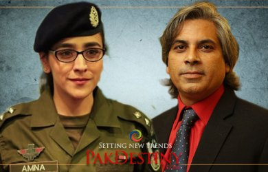 "Woman police officer, amna baig, mocks journalist Mubashir Zaidi for his ""misleading"" report"