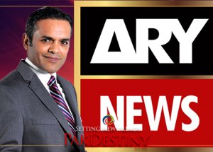 "ARY anchor Kashif Abbasi clarifies his comments related to the name of Umer, says ""never even think about saying something wrong about Hazrat Omar (ra)"""