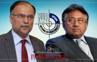Power of Musharraf: Ahsan Iqbal pays the price for his strong comments on Musharraf's death sentence
