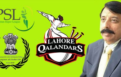 Is there 'big fixing' involved in Lahore Qalandars consistent five years defeat