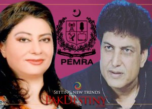 'Meray pass tum ho' fame Khalilur Rehman Qamar gets more 'dirty' fame after his gutter mentality exposed, Pemra enters to penalise Neo TV, widespread condemnation for Qamar
