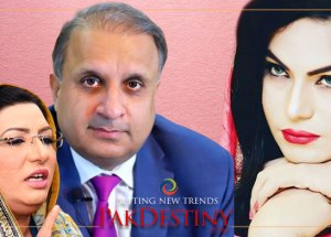 Veena Malik takes jibe at Rauf Kalasra for supporting Firdous Ashiq Awan
