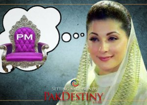 Hina Butt dreaming Maryam Nawaz will be prime minister one day --- no bar on dreaming