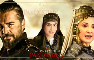 Mayram finds a champion sychopant -- Hina Butt -- who thinks Ms Nawaz has qualities of Turkish historic character Ertugrul