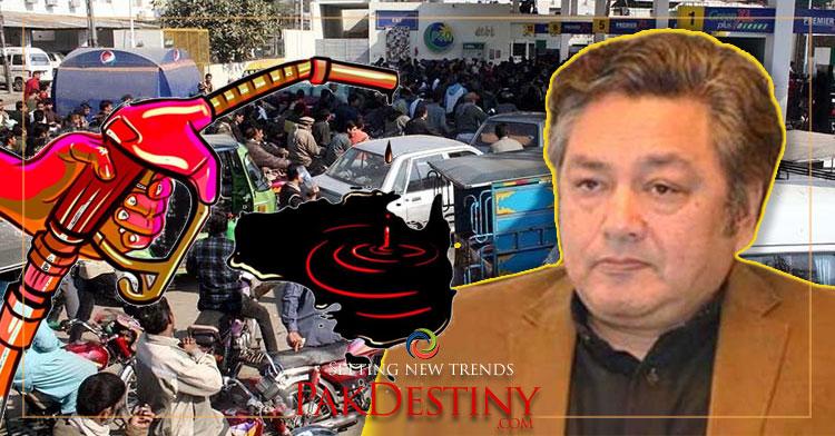 azam khan petrolium crisis contempt of court pakistan