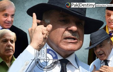 shahbaz-sharif-become-a-joke-in-nab-custody