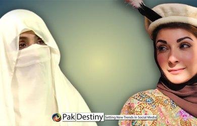 PMLN to take on Bushra Bibi to counter attacks on Maryam Nawaz -- will this strategy work?