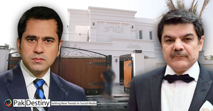Pakistani TV anchors' palace like houses and lavish life style raising many questions