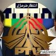 Will new PTV chairman Naeem Bokhari prove to be Attaul Haq Qasmi of PML-N