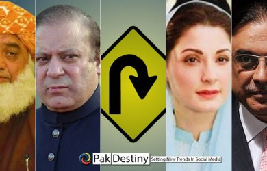PDM is done and dusted, Nawaz to chill out in London