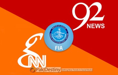 GNN and 92 News sugar mills on FIA radar