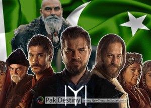 Ertugrulisation of Pakistan
