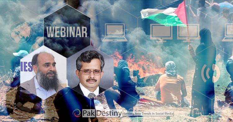 University of Okara webinar on Palestine-Israel Conflict