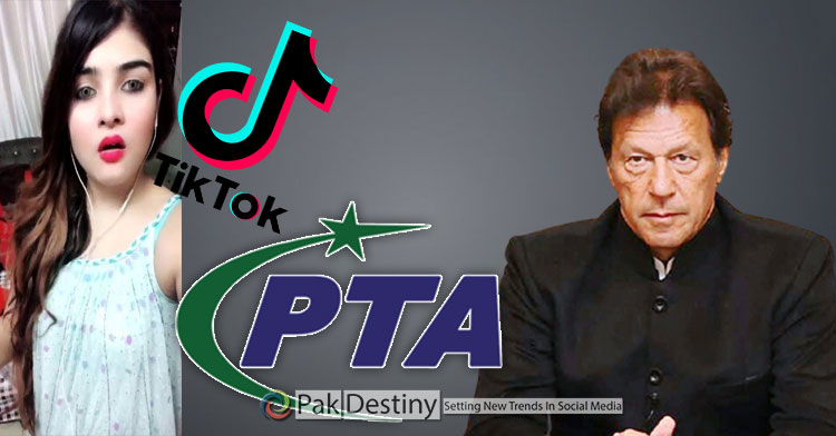 After PM Khan's women short dress controversy demand to ban Tiktok taken Twitter by storm