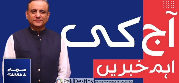 PTI's Aleem Khan buys SAMA TV for about Rs4bn