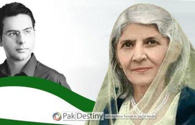 Remembering Fatima Jinnah -- a tribute by Moonis Elahi