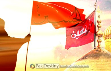 A Tribute to Imam Hussain ( AS )
