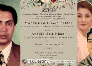'Emotional fooling' at its best at Nikah ceremony of Maryam Nawaz's son Junaid Safdar in London