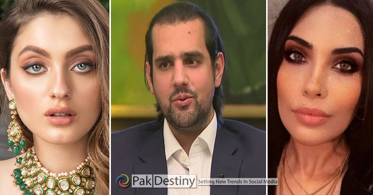 Shahbaz Taseer 'in love' with model Neha Rajpoot --- marriage rumours doing the round after ditching first wife Maheen
