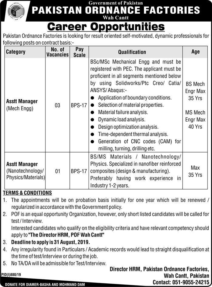 stan-Ordnance-Factory-Jobs-2019-Application-Form-www.pof_.gov_.pk_ Job Application Form Of Pof on big lots, free generic, blank generic, part time, sonic printable,