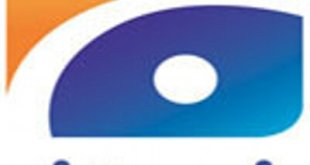 Geo News TV Channel Jobs 2018 in Karachi, Lahore, Islamabad Contact Number Email address