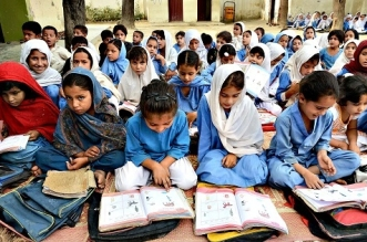 Khanewal Board 5th Class Result 2019 Gazette PDF School Wise