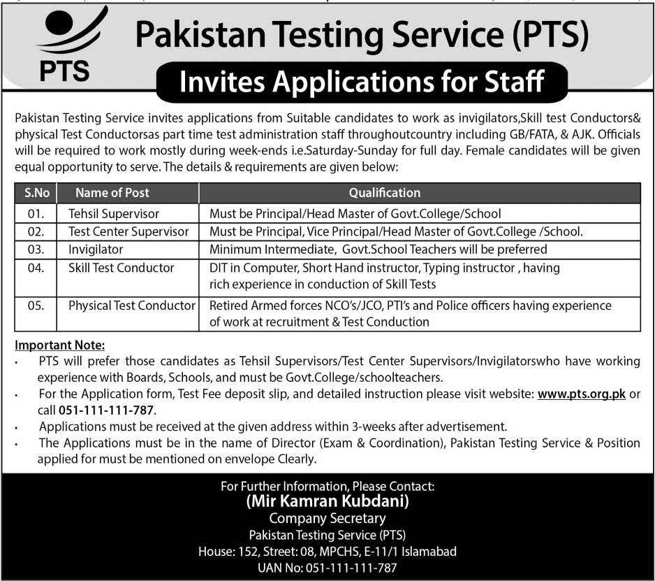 Pakistan Testing Service Jobs Pts 2018 Application Form